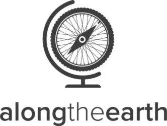 Logo alongtheearth