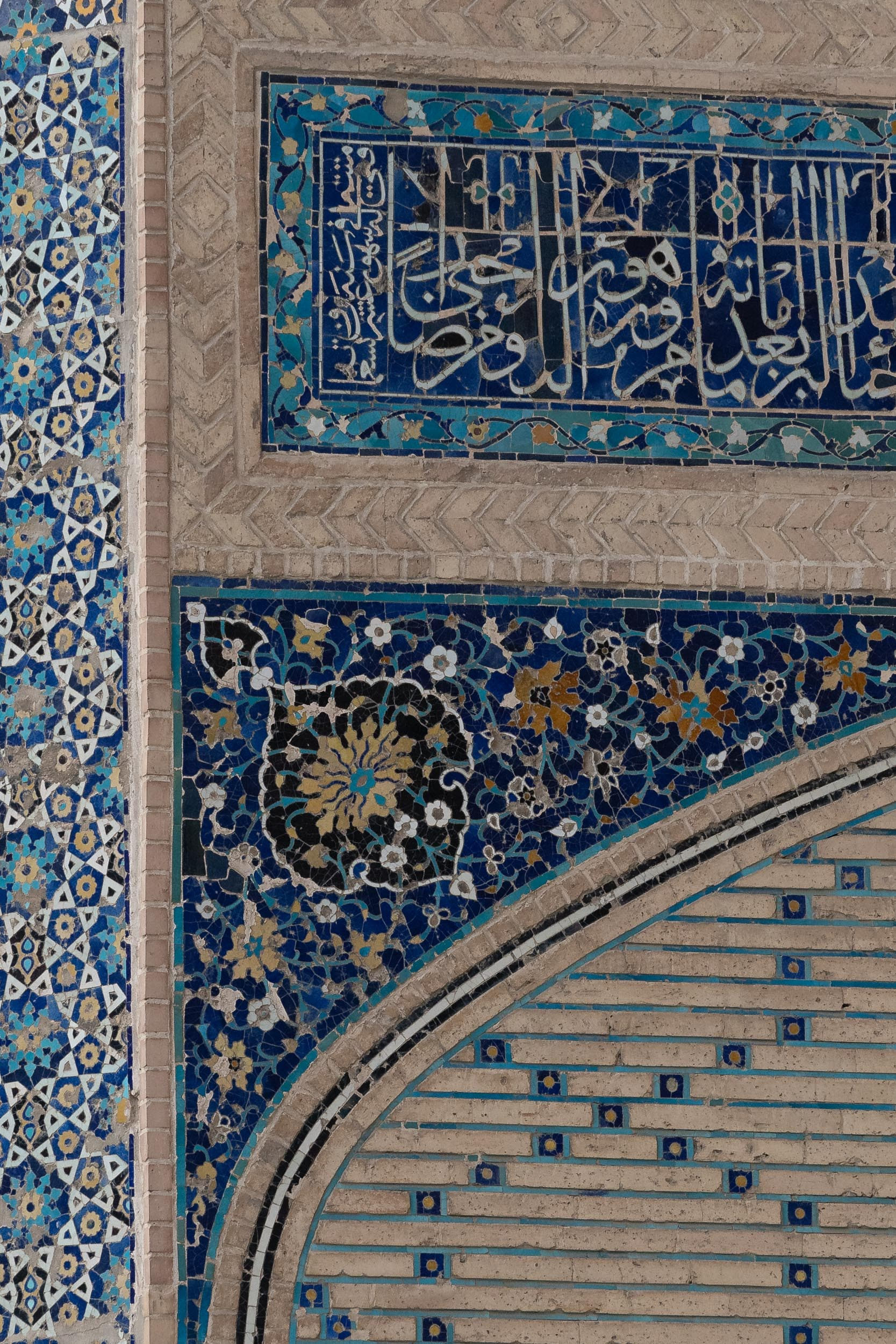 patterns of Bukhara