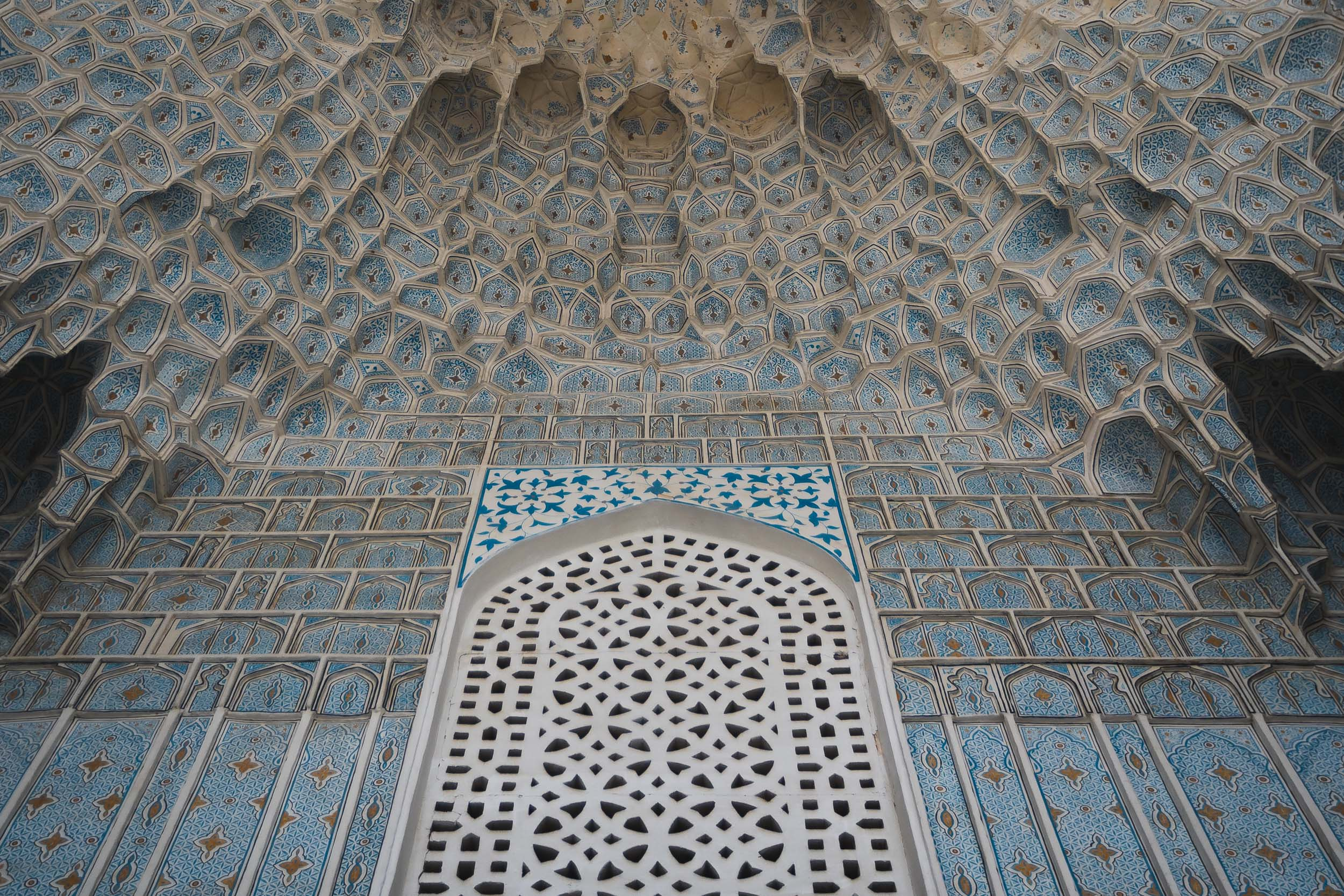 Patterns of Samarkand