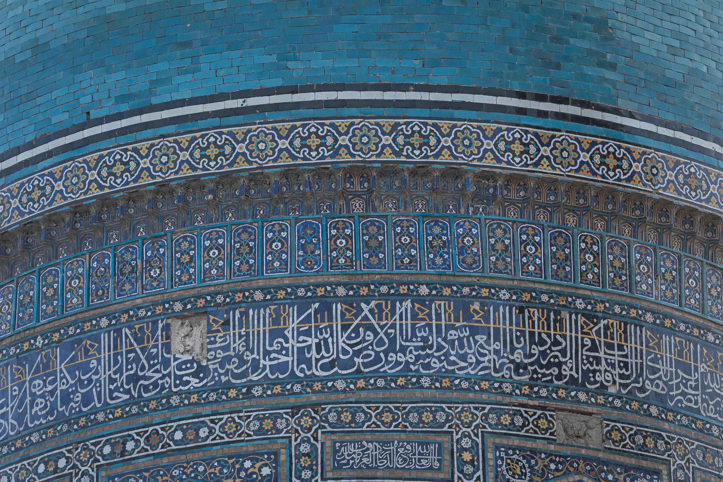 patterns of Uzbekistan