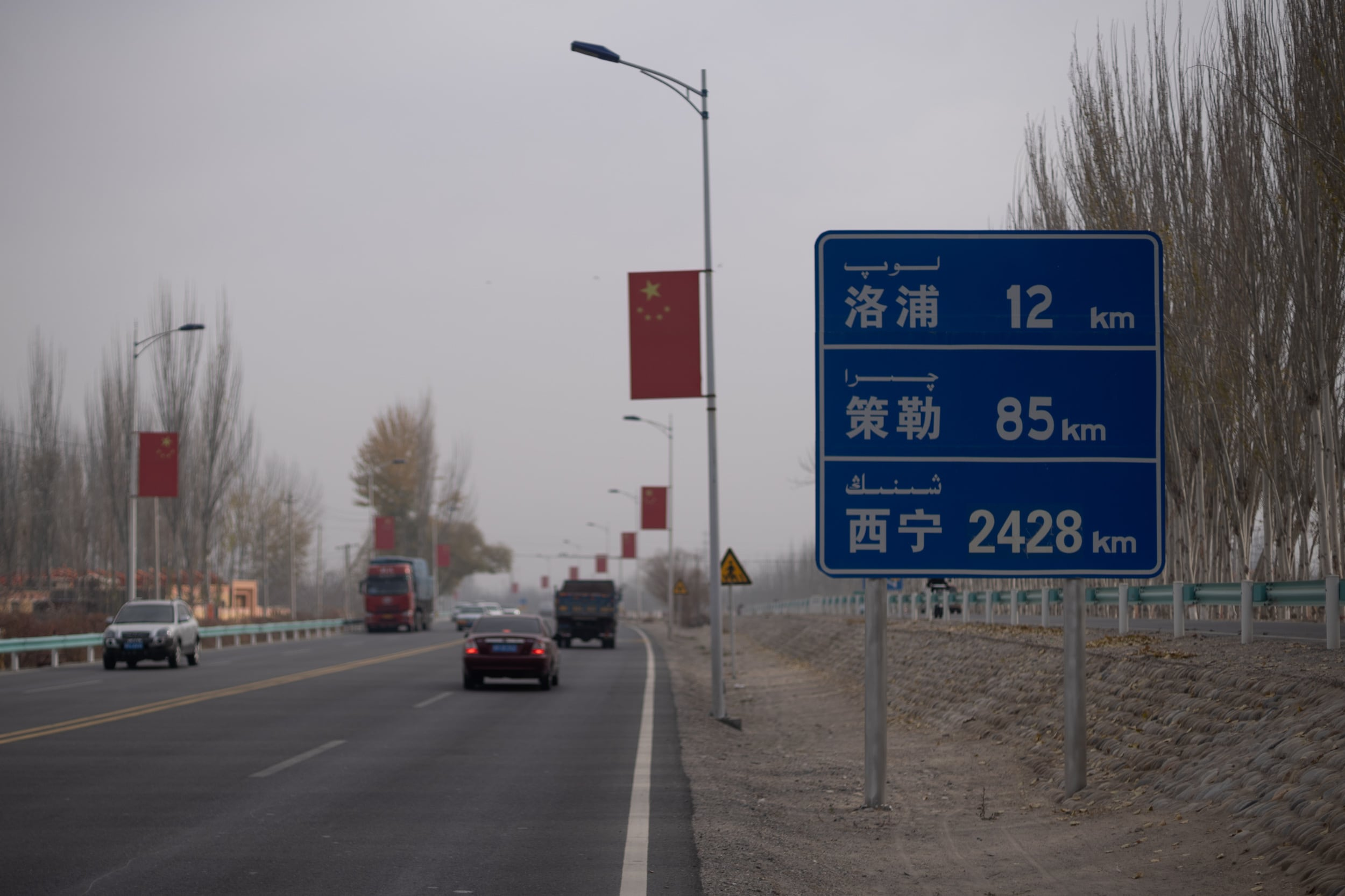 distance sign silk road