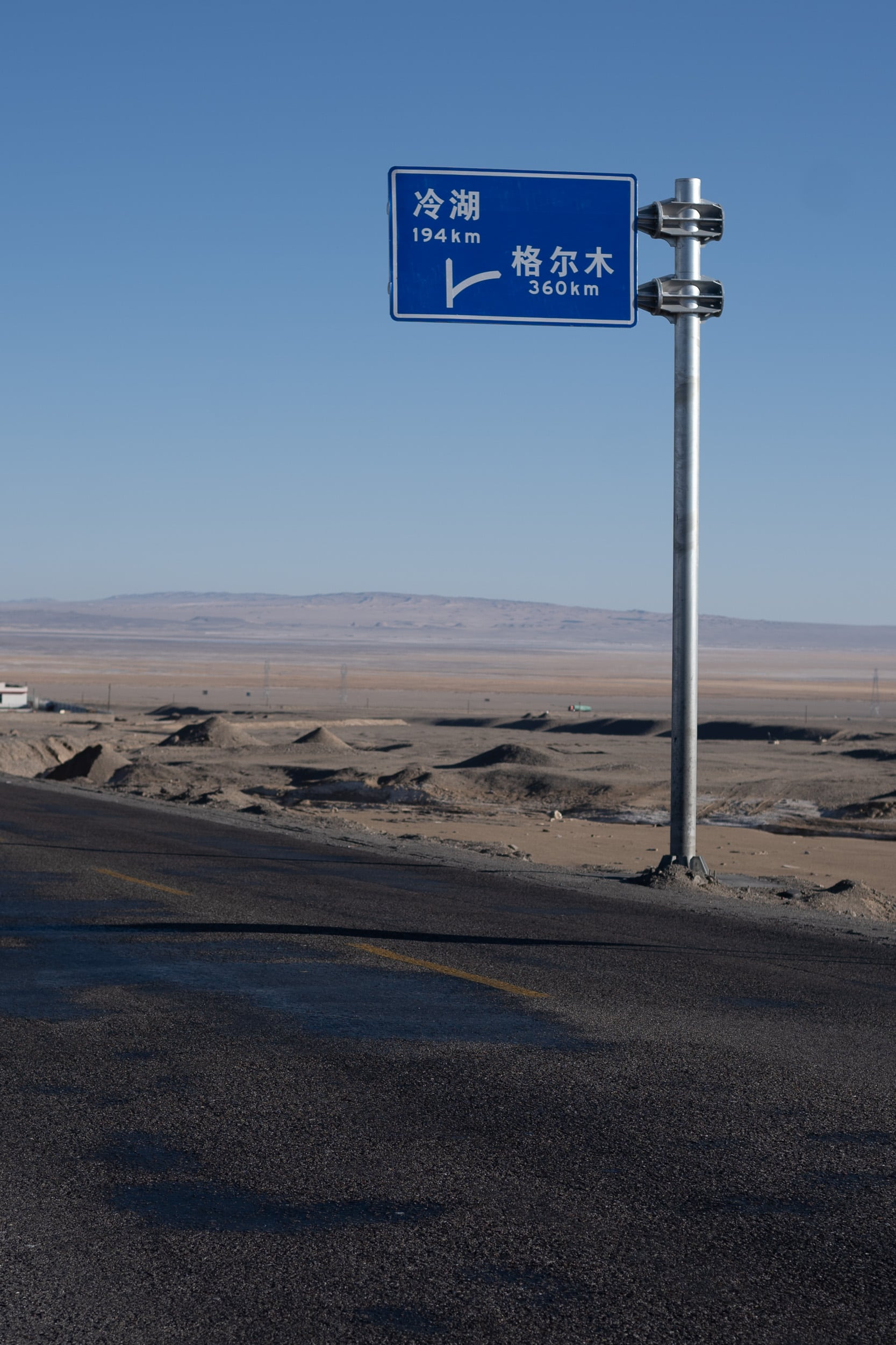 junction to golmud china